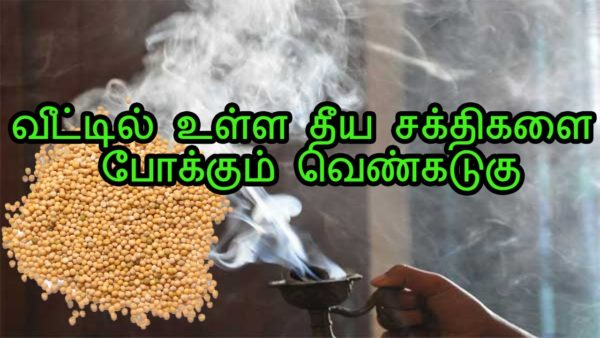 Dhoop Powder Black - Sambrani - kunguliyam - Veena Organic Products